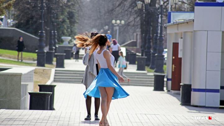 Сложно идти и говорить: в Башкирии поднимется сильный ветер