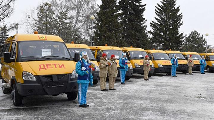 В четыре омские школы в отдалённых районах будут ездить специальные автобусы