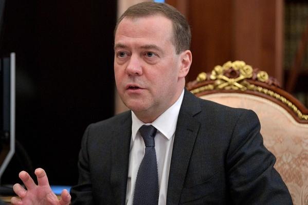 Дмитрий Медведев на совещании призвал губернаторов заняться пожарами