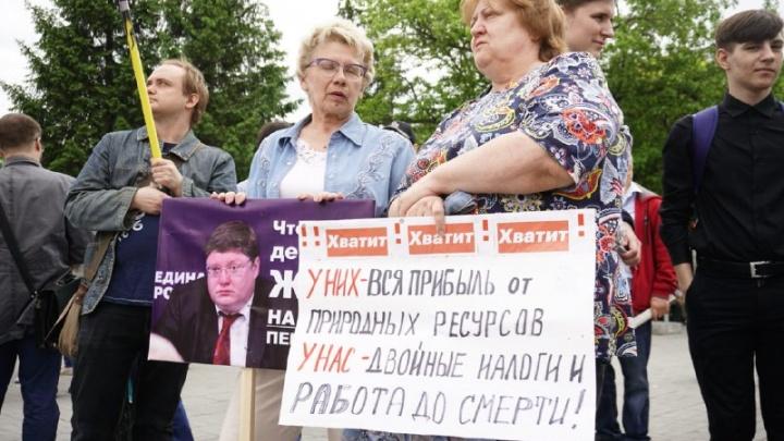 «Нянчить внуков, а не пахать»: новосибирцы вышли на митинг против повышения пенсионного возраста