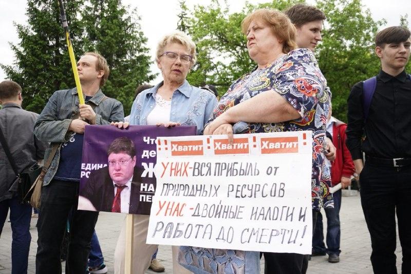 Среди участников митинга были новосибирцы разных возрастов — от детей до людей преклонного возраста