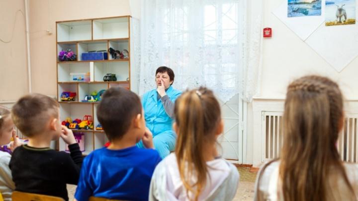 В четырёх школах Южного Урала объявили карантин