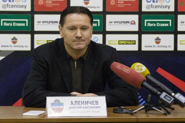 Дмитрий Аленичев готовить команду к матчу с «Анжи» не будет