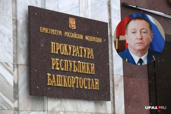 Сам Олег Горбунов, после ареста которого в деле появилось еще несколько фигурантов, сейчас тоже в СИЗО