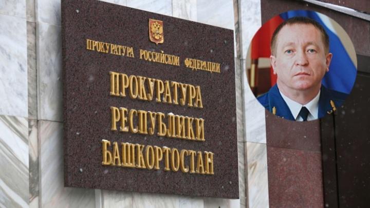 Фигурант дела о взятке в 10 миллионов в Башкирии: «Мне угрожают, что заставят покончить с жизнью»