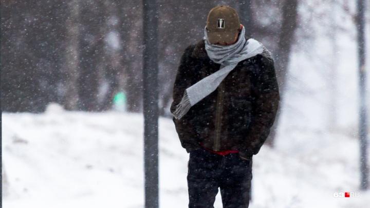 В Самарской области ожидается похолодание до -15