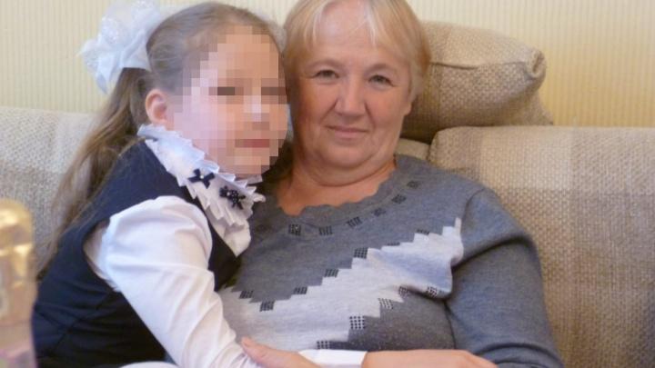 Села в автобус и пропала: в Екатеринбурге разыскивают жительницу Кировграда