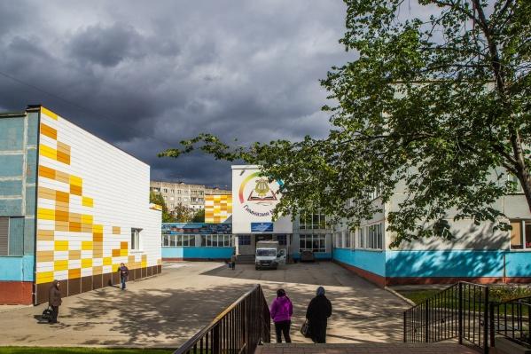 Здание гимназии №11 на «Золотой Ниве»