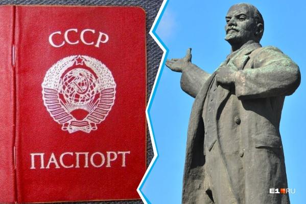 «Граждане СССР» считают, что до сих пор живут в Советском Союзе