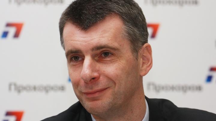 Бизнесмен Михаил Прохоров купил долю в новосибирской компании «Обувь России»