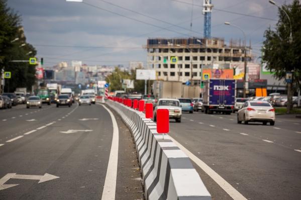 Обновленный участок дороги на Немировича-Данченко