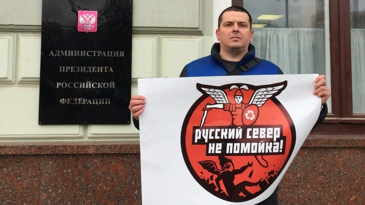 Пикеты и удивления: в Москве прошло заседание СПЧ по строительству в Шиесе