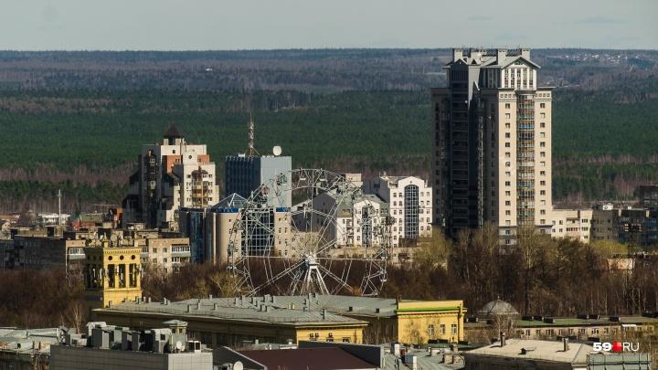 Расскажите о своём любимом месте в городе. В Перми создадут народный аудиогид «Городские легенды»