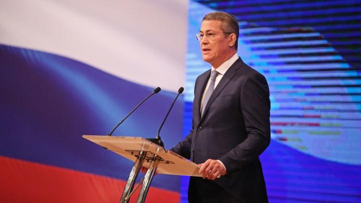 «Алга, Башкирия!»: о чем говорил Радий Хабиров в своём послании Курултаю республики