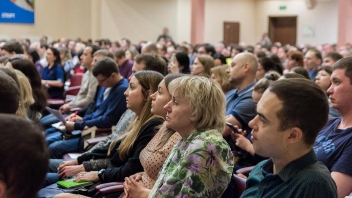В Екатеринбурге пройдет семинар «Современные инструменты для увеличения продаж и роста бизнеса»