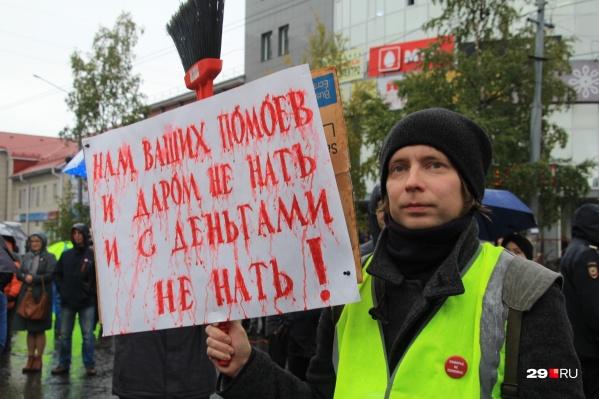 Жители Архангельска снова высказали своё мнение относительно строительства полигона в Шиесе