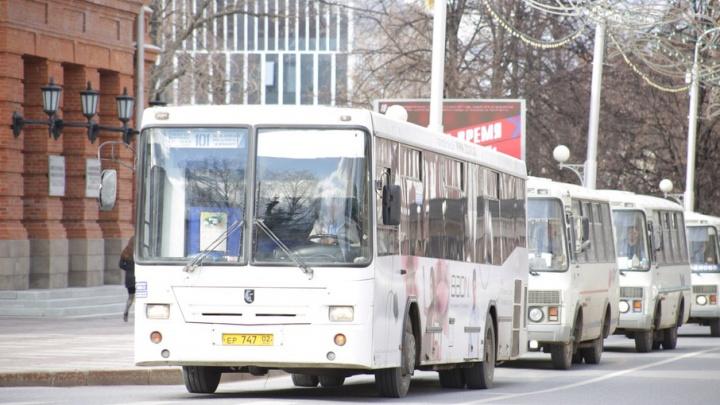 В Уфе из-за перекрытия дорог к праздникам автобусы изменят маршруты