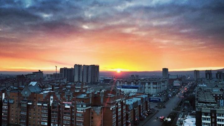 Любуемся морозным восходом солнца над Красноярском