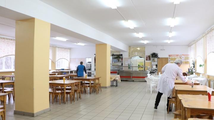 Все школы Нижнего Новгорода закрывают на карантин с 13 февраля