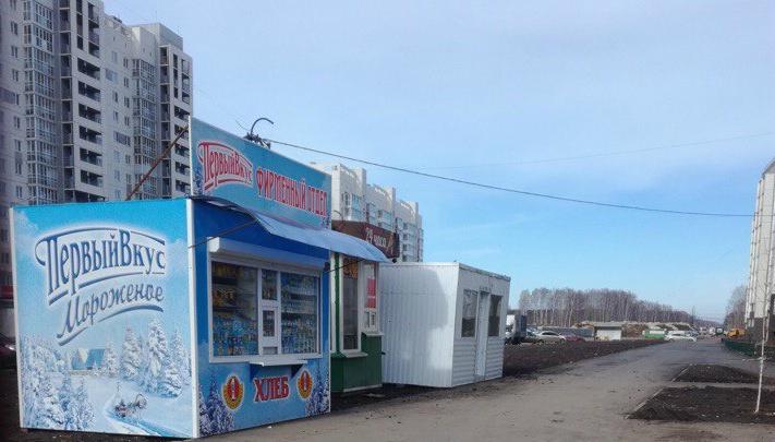 «Киосков становится только больше»: ларьки в «Парковом» грозят ДТП и крадут электричество