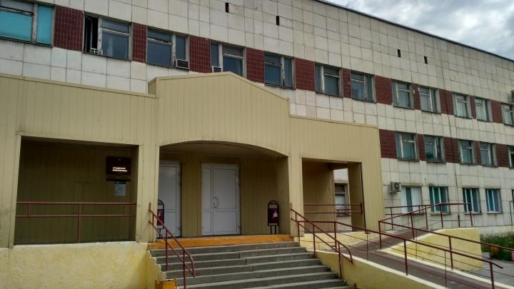 В челябинские больницы разослали списки должников по налогам с требованием заплатить до Нового года