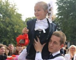 На сайте Ufa1.ru стартует фотоконкурс для школьников и их родителей