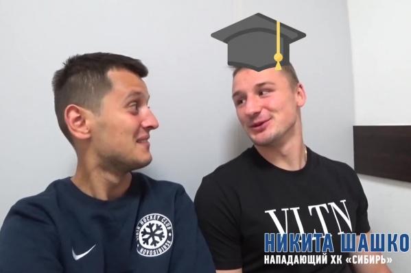 Нападающий Никита Шашков стал дипломированным преподавателем физической культуры