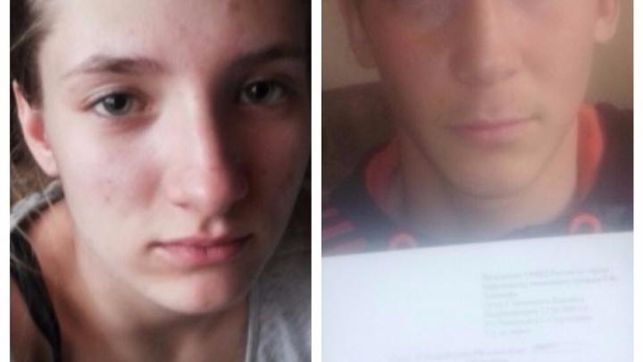 В Башкирии разыскивают двух подростков