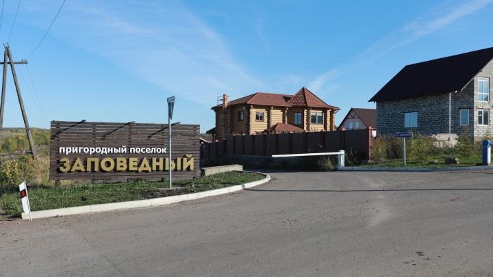 С жителей поселка «Заповедный» берут по 300 рублей за каждый проезд к собственным домам