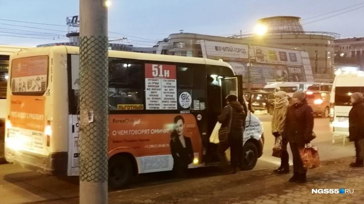 Большой Брат общественного транспорта: омский дептранс будет отслеживать частников по ГЛОНАСС