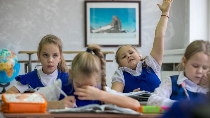Объявлены итоги голосования за 5-дневную учебную неделю для школьников