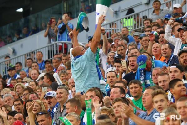Организаторы разогреют болельщиков перед матчем с «Краснодаром»