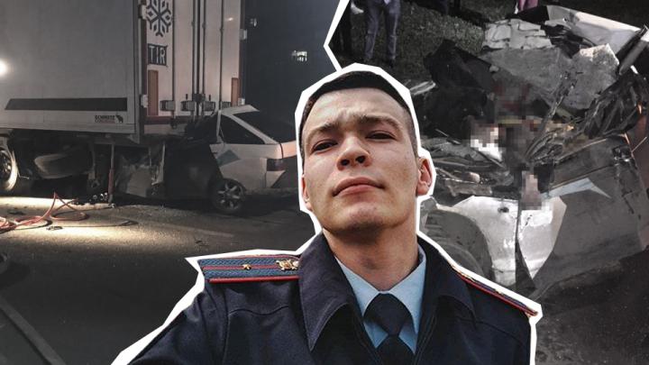Случайность или намерение: UFA1.RU разобрал версии, почему полицейский погиб онлайн