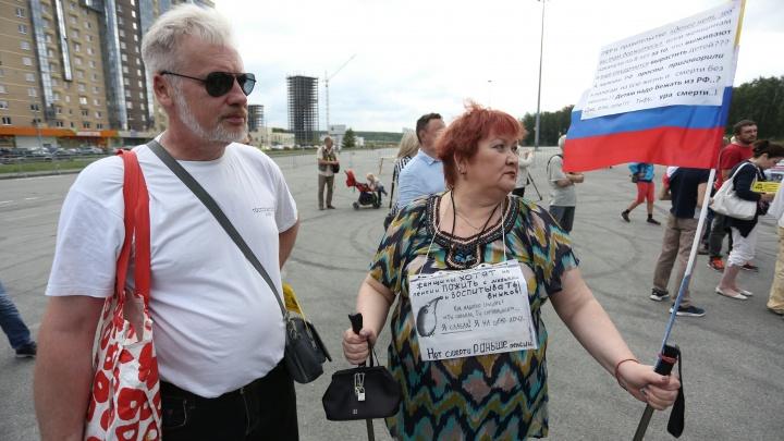В Челябинске митинг против пенсионной реформы собрал около 150 человек