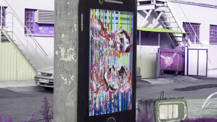Уличный художник превратил вентиляционную шахту в огромный iPhoneXXL