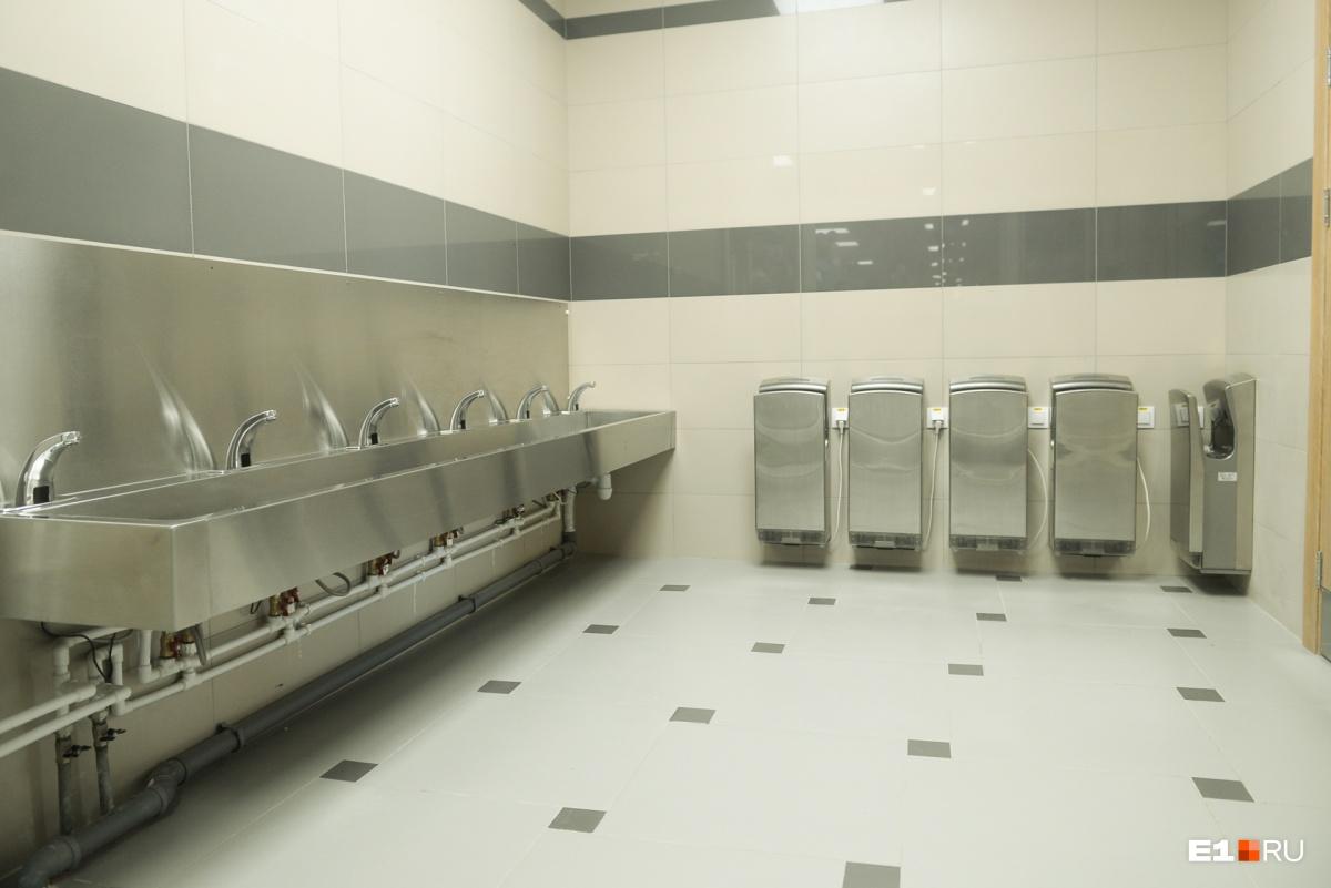 Помещение, где можно помыть руки перед обедом