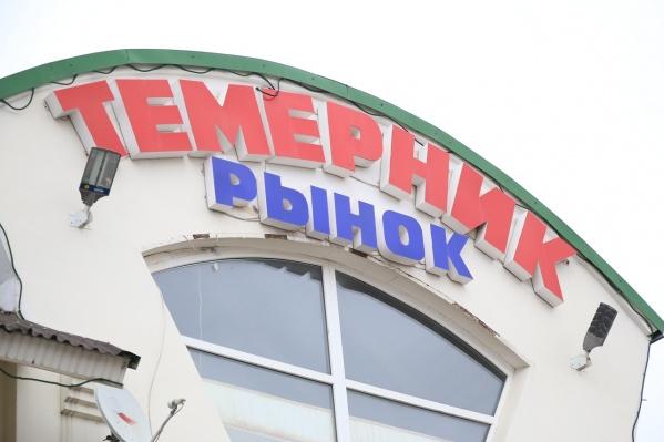 Рынок на Лелюшенко вскоре может закрыться