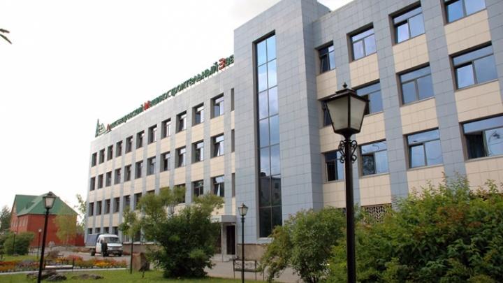 Работники Александровского машзавода объявили забастовку из-за невыплаты зарплаты