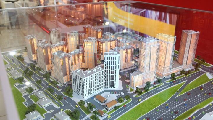 «Рост цен неминуем»: как отмена долевого строительства скажется на недвижимости в Уфе