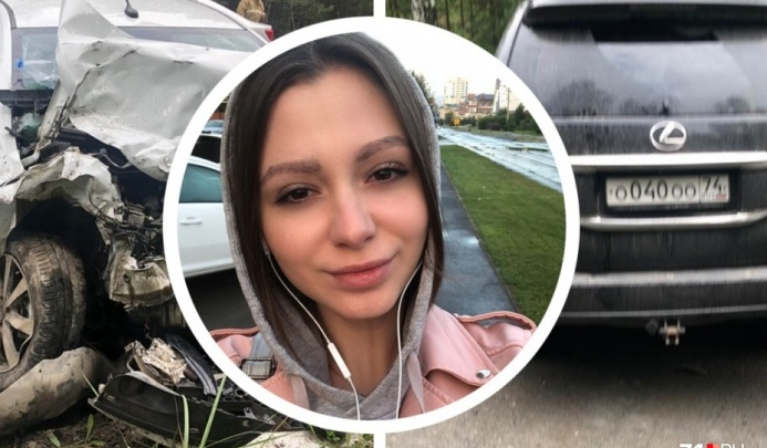 Андрей Косилов опроверг информацию об отказе в помощи девушке, пострадавшей в аварии с его участием