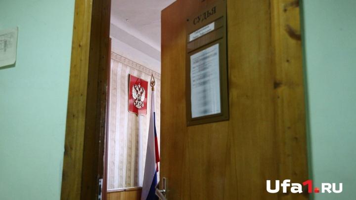Жители Уфы vs застройщик: суд постановил снести одноэтажку во дворе на Архитектурной