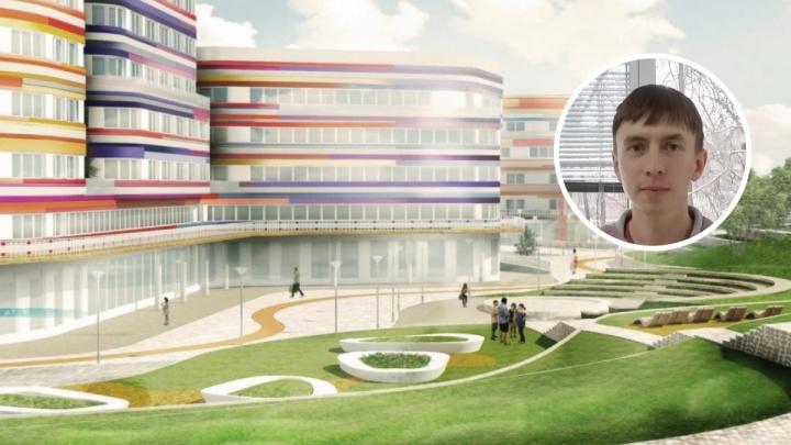 Самое дорогое общежитие России: тюменский экоактивист — о строительстве в логу