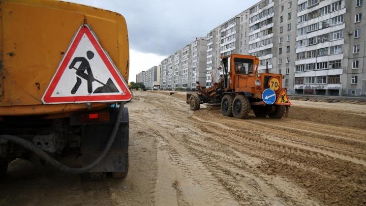 В Кургане движение по улицам Гоголя и Маркса изменят для ремонта Бурова-Петрова
