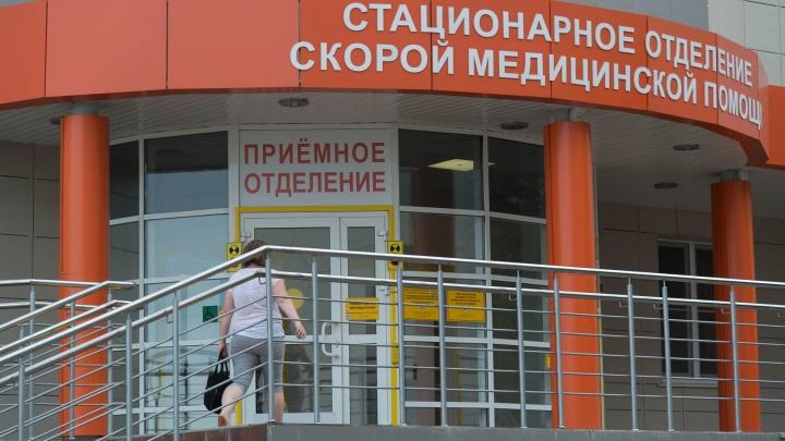 Болельщица сборной Египта получила перелом возле площадки фан-феста в центре Волгограда