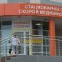 Болельщица сборной Египта получила перелом возле площадки фанфеста в центре Волгограда