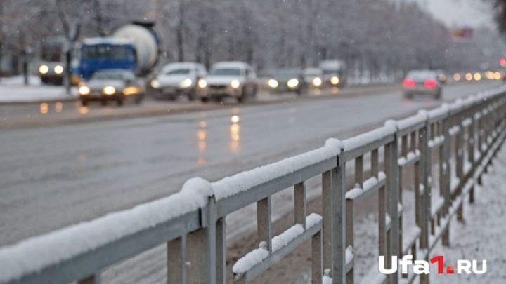 Гололедица и туман: МЧС предупреждает жителей Башкирии об опасностях