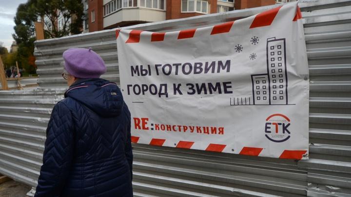 Ни одной жалобы: в Екатеринбурге отчитались, что с отоплением у всех полный порядок