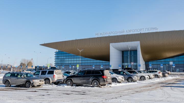 Пермский аэропорт не принимает рейсы из-за погоды