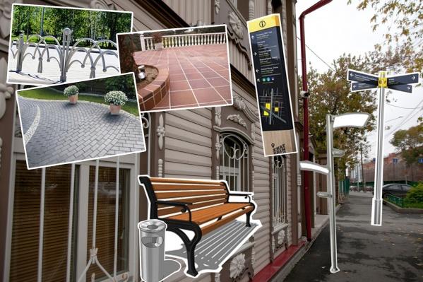 Улицу Дзержинского преобразуют. Предполагается украсить её новой плиткой, фонарными столбами, лавочками и указателями как на фото