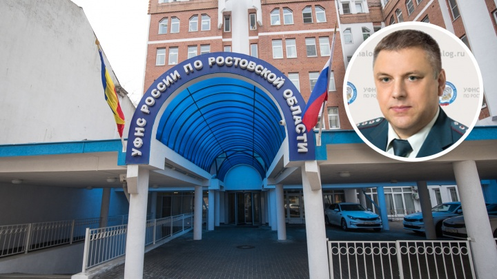«Простил» 12 миллионов: на Дону завели дело на замруководителя областной налоговой
